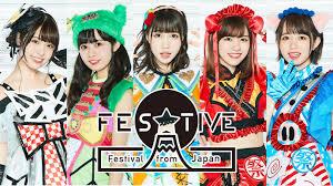 SCEDULE|FES☆TIVE公式サイト フェスティブ